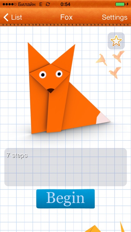 How to Make Origami Animals