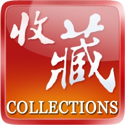 Collections HD