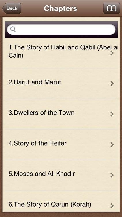 Stories of iQuran HD by ( Ibn Katheer ) Quran Hadith of Islam screenshot-4