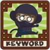 Kemono Ninja Keyword
