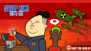 Screenshot #6 for Stop Kim!