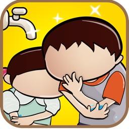 Muslim Kids Series: Wudu PLUS