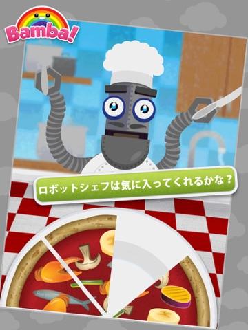 Bamba ピザのおすすめ画像5