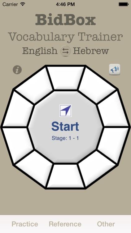 Vocabulary Trainer: English - Hebrew