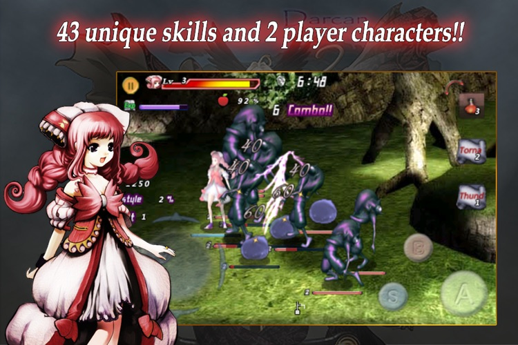 Dungeon Blade (DBlade) screenshot-1
