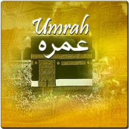 Umrah – A Muslim's journey to Al Masjid Al Haram