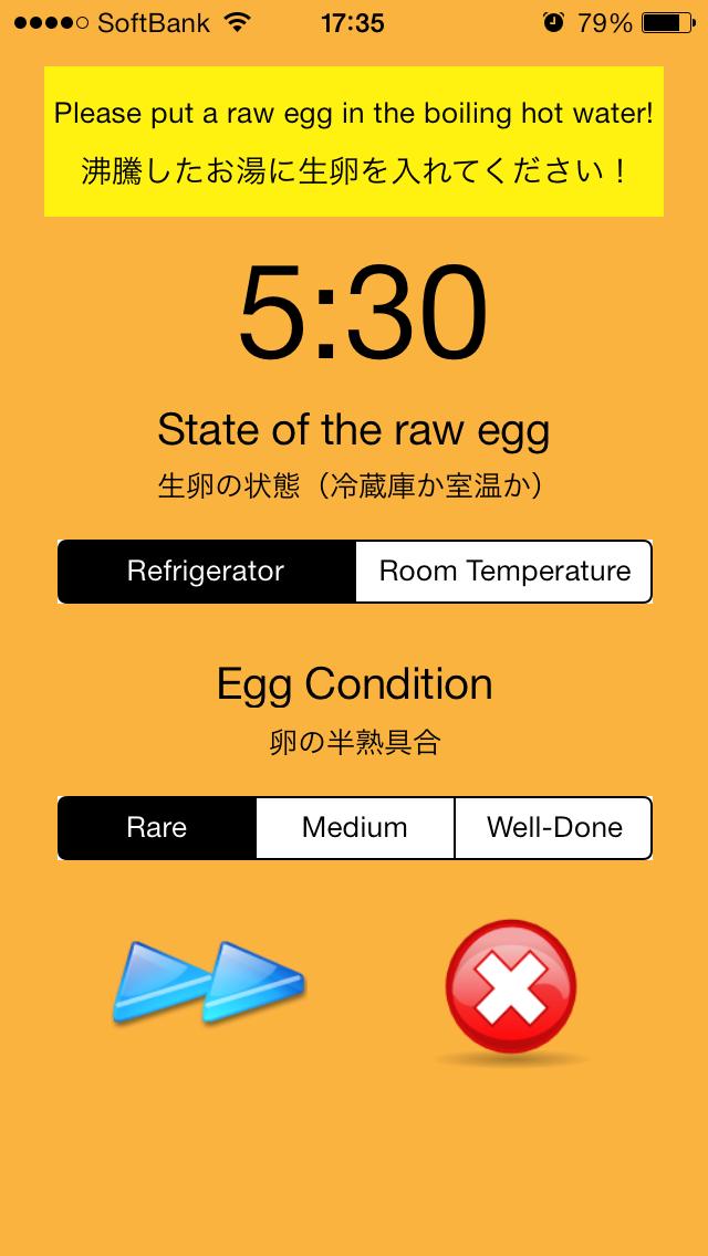 SoftBoiledEgg screenshot one
