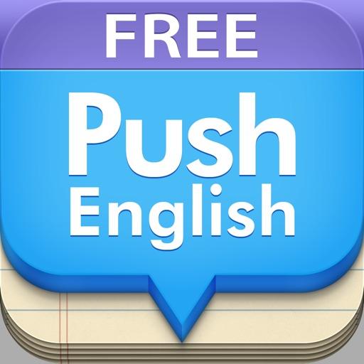 푸시 영어 단어장 - Free iOS App