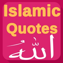 Islam Duas and Quotes - Islamic Apps Series - Free Quotes from Quran / Koran (القرآن) , Hadith Prophet Muhammad and Allah to Teach Muslims, Haj, Salah Salat Prayer and Ramadan great for Eid day!