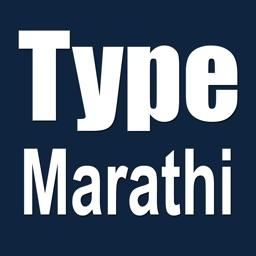 Type Marathi