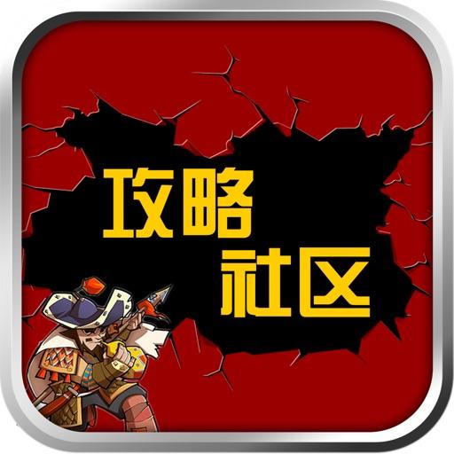 游戏攻略 for 全民水浒