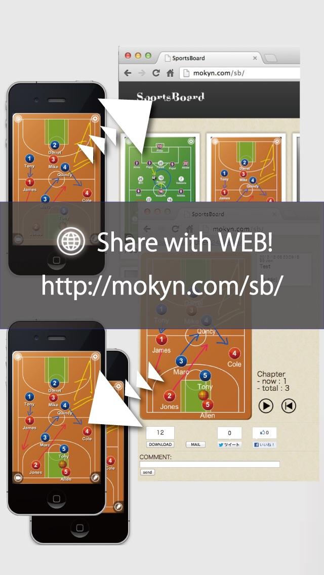 Volley Board Free (バレーボール)のおすすめ画像2