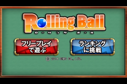 RollingBall screenshot 1