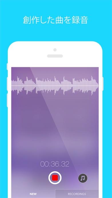 Beatwave ScreenShot3