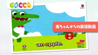 3分知育絵本 頭を育てるうたとおはなし 子供向けのアプリのおすすめ画像5