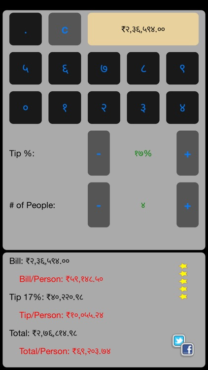 Group Bill and Tip Calculator