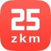ZKM Flashback