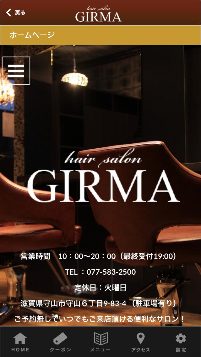 点击获取滋賀県守山市の美容室【GIRMA】