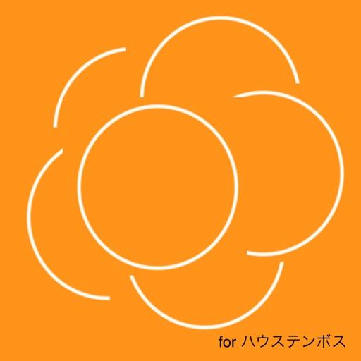 チケット購入計算アプリ for 長崎のハウステンボス