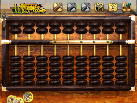 Luck Abacus-ipad-0