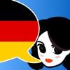 Lingopal ドイツ語 - 喋るフレーズブック