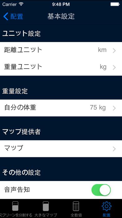 i.Run FREE - GPS Running Coach for Fitness and ...のおすすめ画像5