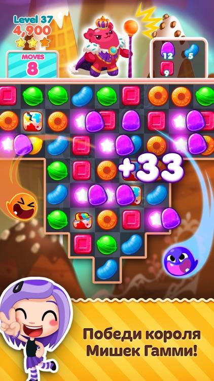 Viber Охота на конфеты