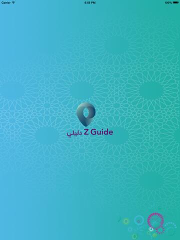 Zain Guide-ipad-0
