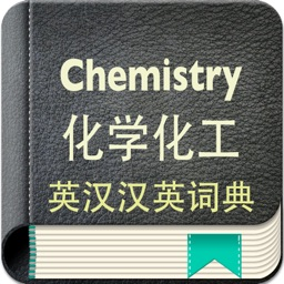 Chemistry English-Chinese Dictionary