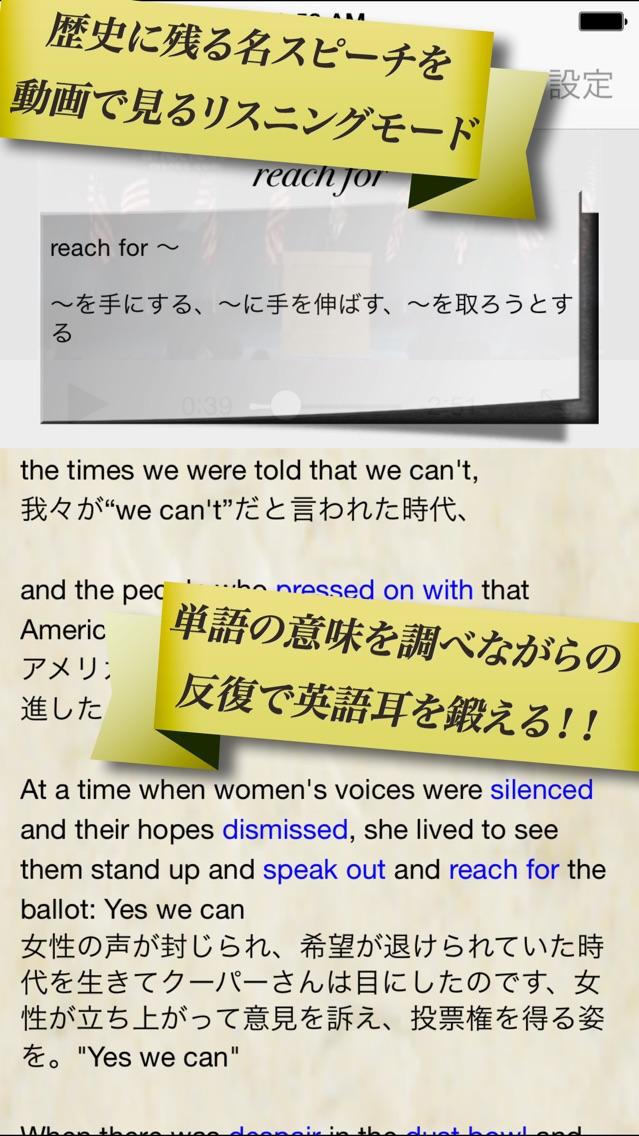 本気で英会話!ペラペラ英語 screenshot1