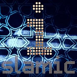 Islamic Music ONLINE Radio