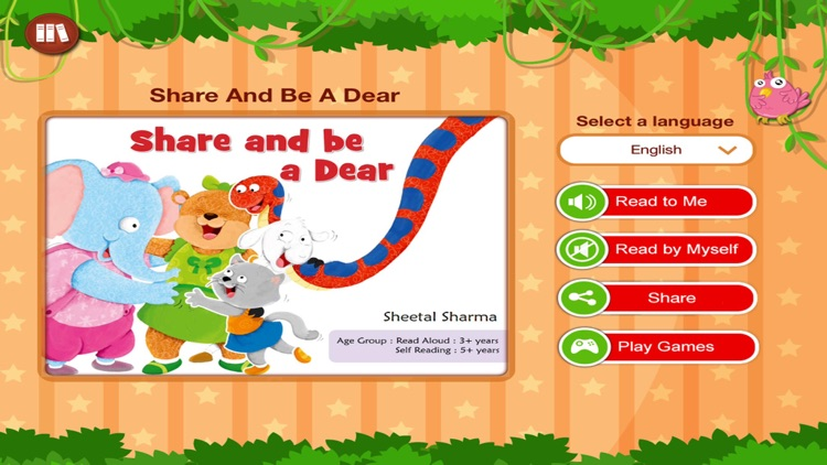 Share And Be A Dear - Reading Planet series interactive story authored by Sheetal Sharma