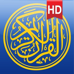 Quran Kareem HD for iPad