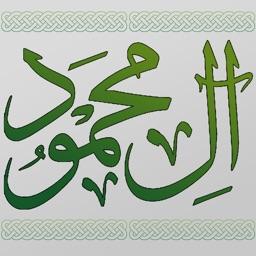 الشيخ عبد الله بن زيد آل محمود