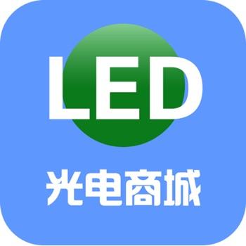 LED光电商城
