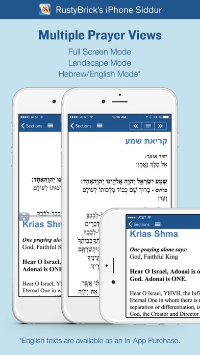 Siddur סדור - Zmanim Luach Minyanim - סידור לוח זמנים Screenshot 1