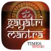 25 Free Gayatri Mantras - Free to Download and Listen Offline