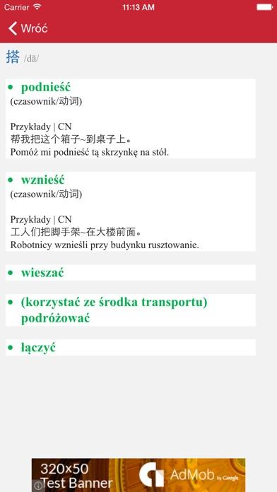 Bohan Free-2