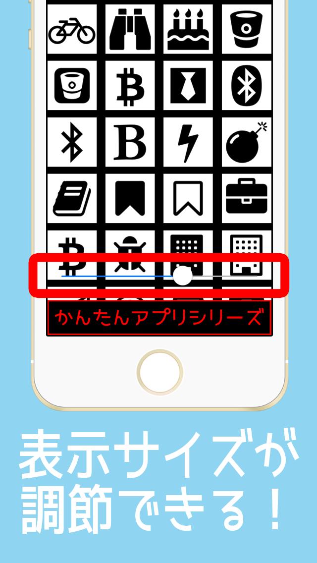 Font Awesome リファレンス アイコンフォント一覧!のおすすめ画像2