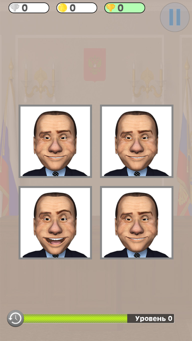 Berlusconi : I'm back!-4