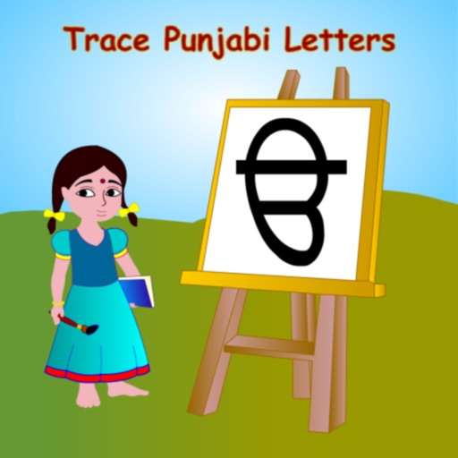 Trace Punjab and English Alphabets Kids Activity