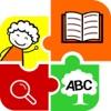儿童图片词典,适合儿童学习第一句话的交互式图片词典. 带有图片,人声和发音的