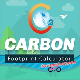 Thai Carbon Footprint Calculator