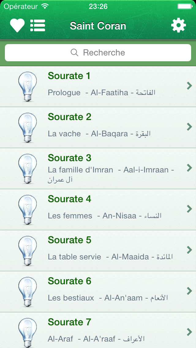 Quran in French, Arabic and Transliteration + Juz Amma in Arabic and French Audio screenshot one