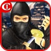 Shinobidu: Ninja Assassin HD