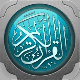 الشيخ صلاح بو خاطر القران الكريم Salah Bukhatir Al Quran Al Karim