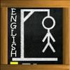Hangman (English)