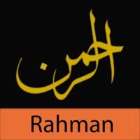 Codes for Surah Rahman Hack