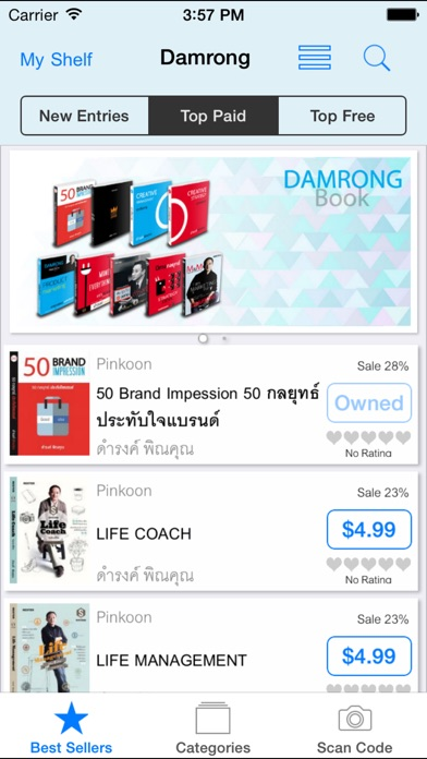 download DAMRONG BOOK apps 3