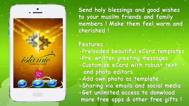 Best islamic greeting cards maker create and send islamic ecards screenshots m4hsunfo